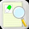Android版 医療スタッフツール添付文書検索のご紹介1